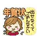 【冬だよ!!♥実用的】デカかわ文字(個別スタンプ:38)