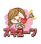 【冬だよ!!♥実用的】デカかわ文字(個別スタンプ:40)