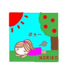 名前スタンプ 【のりこ】が使うスタンプ(個別スタンプ:05)