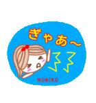 名前スタンプ 【のりこ】が使うスタンプ(個別スタンプ:06)