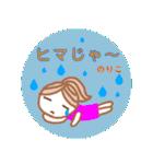 名前スタンプ 【のりこ】が使うスタンプ(個別スタンプ:09)
