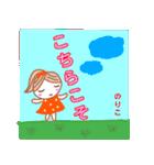 名前スタンプ 【のりこ】が使うスタンプ(個別スタンプ:25)