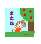 名前スタンプ 【のりこ】が使うスタンプ(個別スタンプ:29)