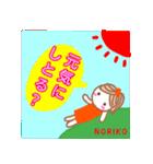 名前スタンプ 【のりこ】が使うスタンプ(個別スタンプ:35)