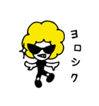 やさぐれニーナ(個別スタンプ:02)