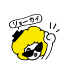 やさぐれニーナ(個別スタンプ:08)