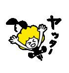 やさぐれニーナ(個別スタンプ:11)