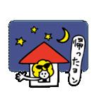 やさぐれニーナ(個別スタンプ:15)