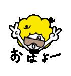 やさぐれニーナ(個別スタンプ:18)