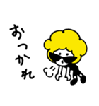 やさぐれニーナ(個別スタンプ:20)