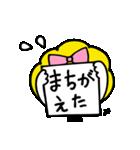 やさぐれニーナ(個別スタンプ:21)