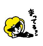 やさぐれニーナ(個別スタンプ:22)
