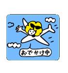 やさぐれニーナ(個別スタンプ:24)