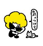 やさぐれニーナ(個別スタンプ:25)
