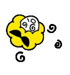 やさぐれニーナ(個別スタンプ:38)