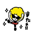 やさぐれニーナ(個別スタンプ:40)