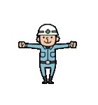 【動く】建設業スタンプ(個別スタンプ:01)