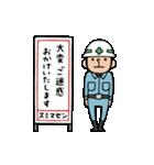 【動く】建設業スタンプ(個別スタンプ:07)