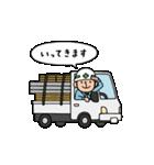 【動く】建設業スタンプ(個別スタンプ:09)