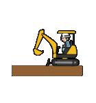 【動く】建設業スタンプ(個別スタンプ:11)