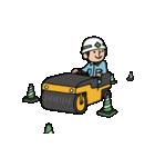 【動く】建設業スタンプ(個別スタンプ:12)