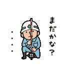 【動く】建設業スタンプ(個別スタンプ:14)