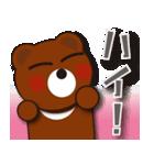 本音熊10 元気に返事!お返事特集