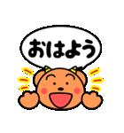 魔獣ちゃん(個別スタンプ:1)