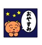 魔獣ちゃん(個別スタンプ:2)