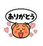 魔獣ちゃん(個別スタンプ:3)
