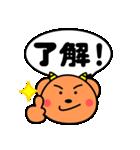 魔獣ちゃん(個別スタンプ:5)
