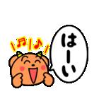 魔獣ちゃん(個別スタンプ:6)