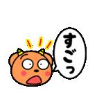 魔獣ちゃん(個別スタンプ:7)