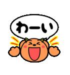魔獣ちゃん(個別スタンプ:10)