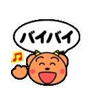 魔獣ちゃん(個別スタンプ:11)