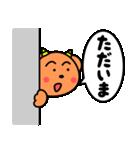 魔獣ちゃん(個別スタンプ:12)