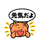 魔獣ちゃん(個別スタンプ:13)