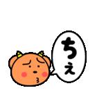魔獣ちゃん(個別スタンプ:14)
