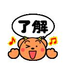 魔獣ちゃん(個別スタンプ:16)