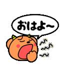 魔獣ちゃん(個別スタンプ:17)