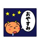 魔獣ちゃん(個別スタンプ:18)
