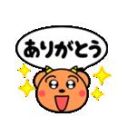 魔獣ちゃん(個別スタンプ:19)