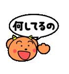 魔獣ちゃん(個別スタンプ:21)