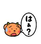 魔獣ちゃん(個別スタンプ:24)