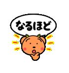 魔獣ちゃん(個別スタンプ:25)