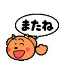魔獣ちゃん(個別スタンプ:26)