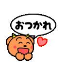 魔獣ちゃん(個別スタンプ:30)