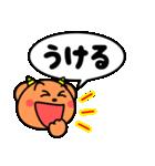 魔獣ちゃん(個別スタンプ:31)