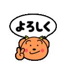魔獣ちゃん(個別スタンプ:32)