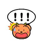 魔獣ちゃん(個別スタンプ:33)